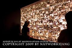 Natworks_DSC0080