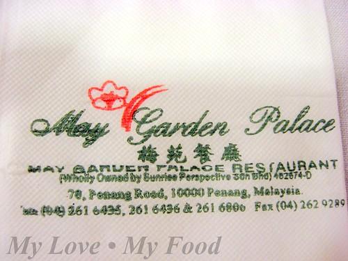 2009_10_16 May Garden 010a