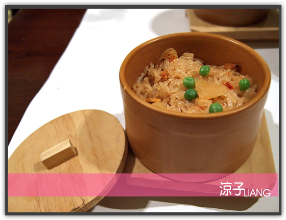 名流湯村 懷石料理18
