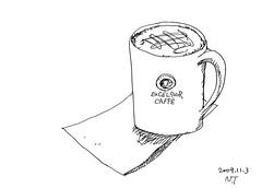 メープル・ラッテ maple latte