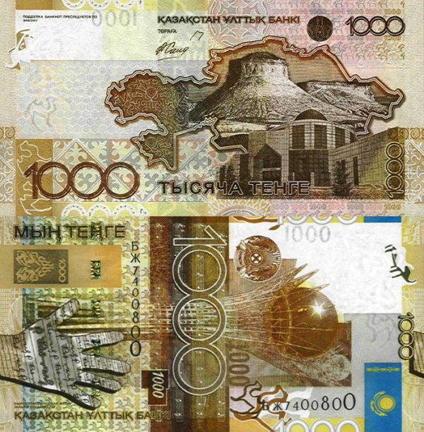 1000 Tenge Kazachstan 2006, P30