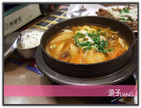 韓鄉 韓式料理10