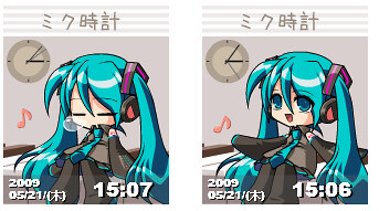 miku2 by you.