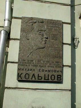 Placa en recuerdo de Mijail Koltsov