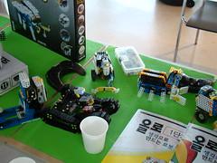 DSC07185 (roboticage) Tags: graz 2009 robocup roboticage