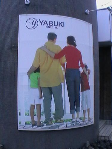 Iklan Kedai Gunting Rambut di Motomiya