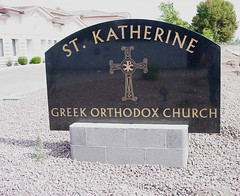 St. Katherine Greek Orthodox (2006)