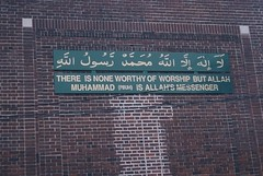 Islamic Society of Greater Harrisburg (ISGH) (2006)