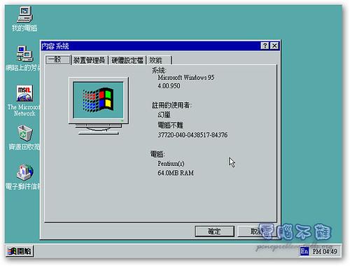 sshot-94