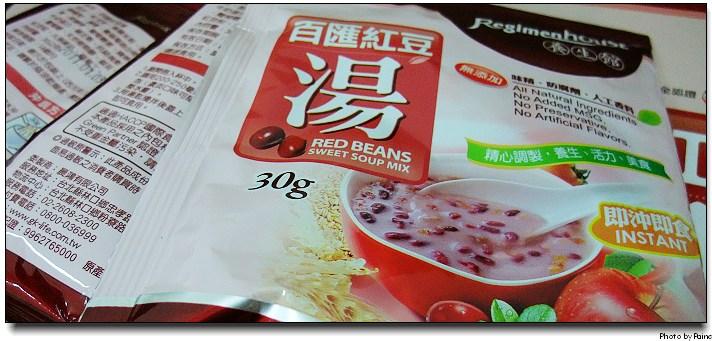 嗨一點百匯紅豆湯