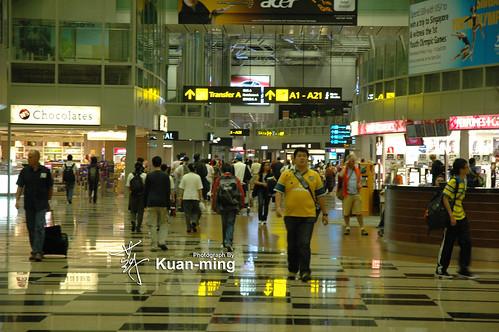 Changi Airport (DSC_6892)