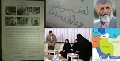 0zz iran-elamiyeh-2[1] (foolish-messenger) Tags: democracy iran islam  democrat   zan irani  emam rahbar    azad khamenei    khomeini zendan sepah   eadam  entezami    eslami mollah eslam   akhond  pasdar      jslami