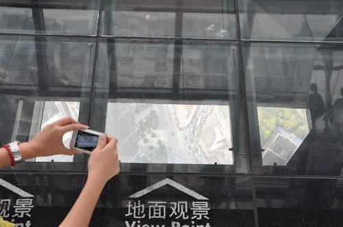 IFC Shanghai (street view)