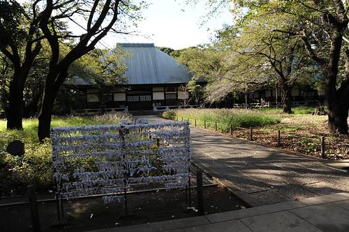 Kuhonbutsu Jyoushin-ji