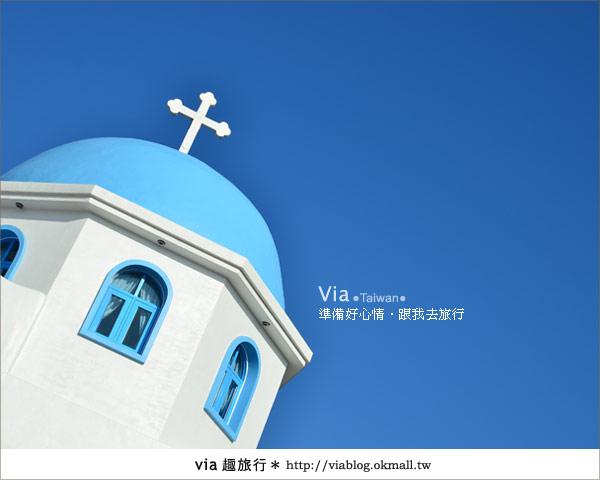 【澎湖民宿】遇見秘境~遇見經典浪漫的藍白風地中海民宿!12