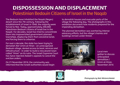Adalah participates in 'No Place Like Home' seminar, photo exhibit in Brussels (Adalah-Legal Center for Arab Minority Rights) Tags: adalah jlac cidse displacement israel palestine occupied palestinian territory bedouin negev naqab