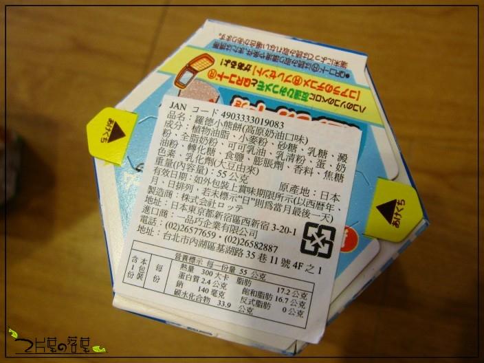 小熊餅乾_09.jpg