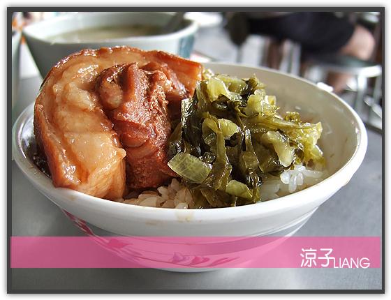 蕭爌肉飯04
