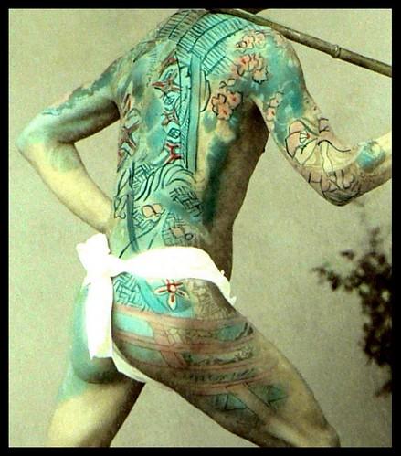 Buy Tattoo Design - The Hottes TATTOO DESIGNS Cute Orignal Ta.