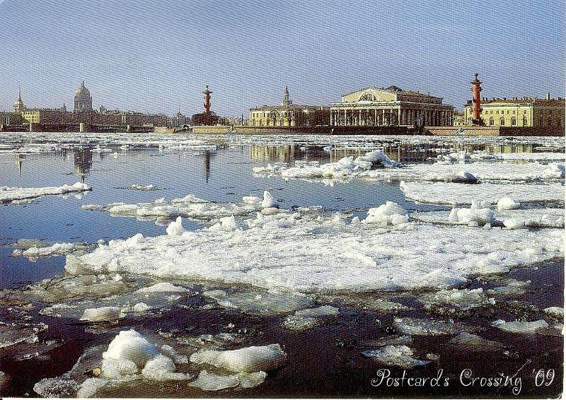 Vasilyevsky, Russia