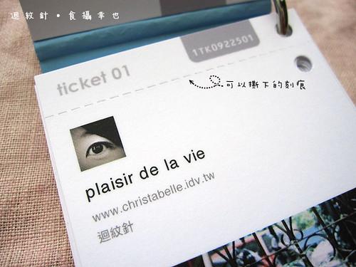 hypo ticket