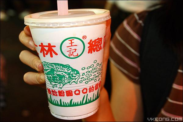 fen-yuan