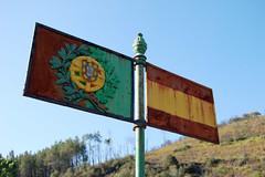 Frontera, San Martin del Pedroso - Quintanilha, Julio 2009