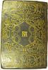 Back cover of Seneca, Lucius Annaeus: Epistolae ad Lucilium