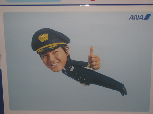 How awesome would it be to see this guy outside your window during a flight?