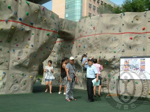 Aruba Outdoor School 拍攝的 20090916郝市長視察公館岩場08。