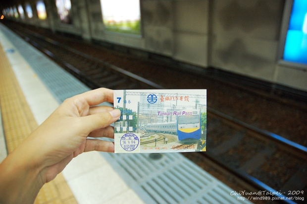 台北火車站02.jpg