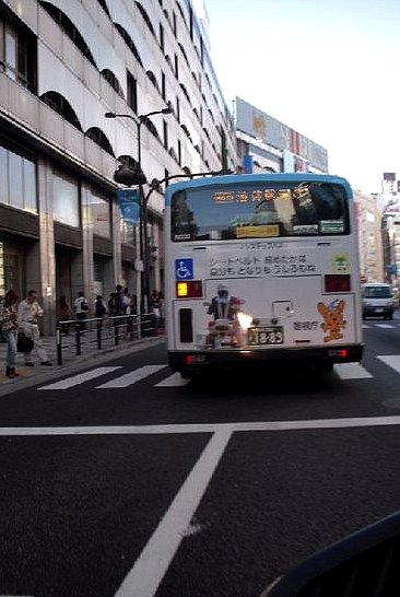 Ghost Police Bus