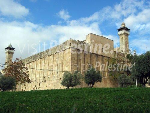Ibrahimi Mosque photo