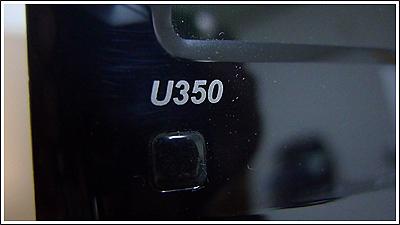 Lenovo IdeaPad U350のインターフェースをチェック