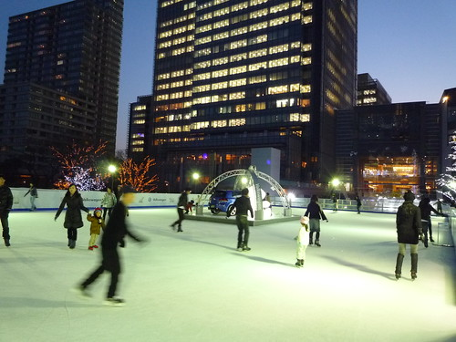 skating tokyo midtown