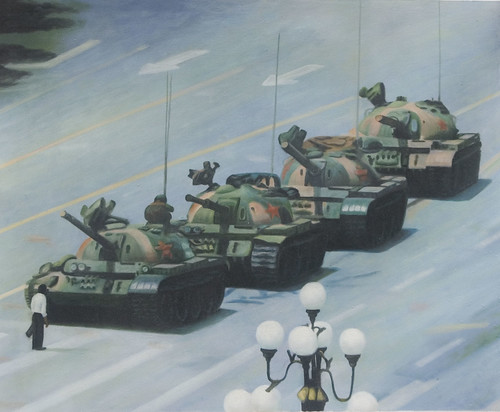 Tiananmen Square: kindly please follow instructions for online payment