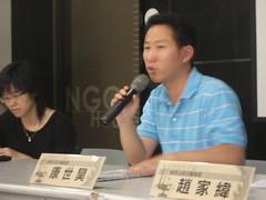 綠色公民行動聯盟理事長康世昊;攝影:顧美芬