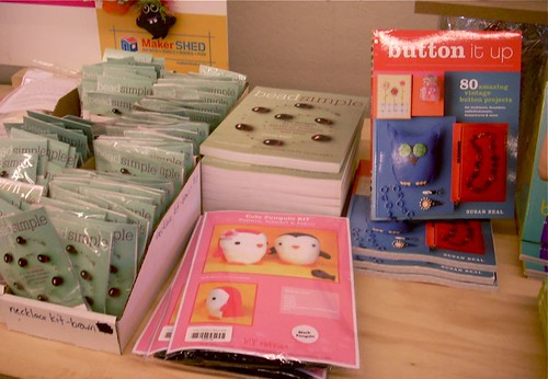 My books and kits in the Maker Shed