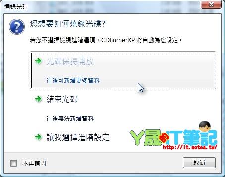 CDBurnerXP-09