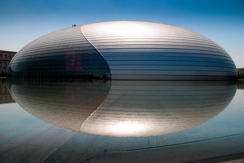 Día 35: Breves impresiones desde Pekín