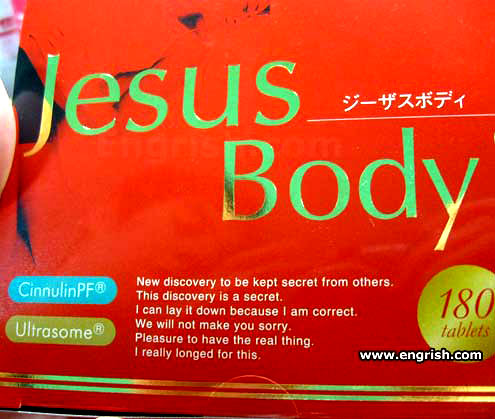 jesus-body by you.