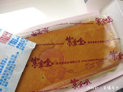 紫金堂百香果起司蛋糕