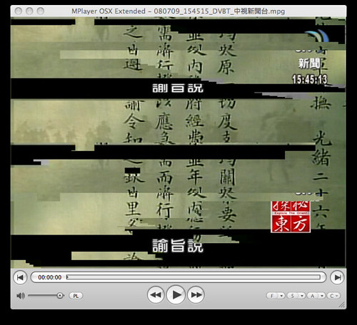 MPlayer OSX Extended 播放 Volar M TV 錄影檔用