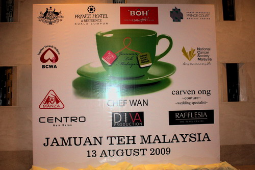 Jamuan Teh Malaysia