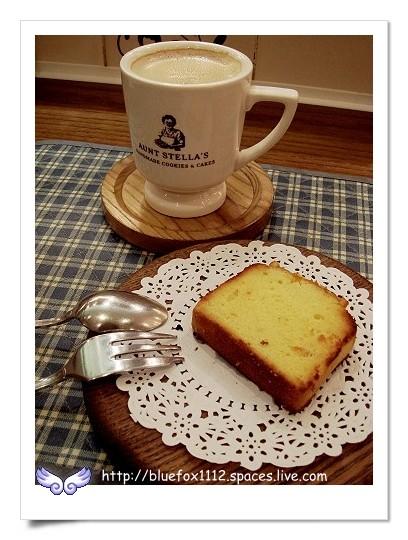 090902Aunt Stella's詩特莉13_法式牛奶&香橙蛋糕