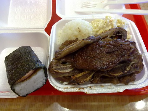 Spam Musubi and BBQ Short Ribs Mini Plate Lunch