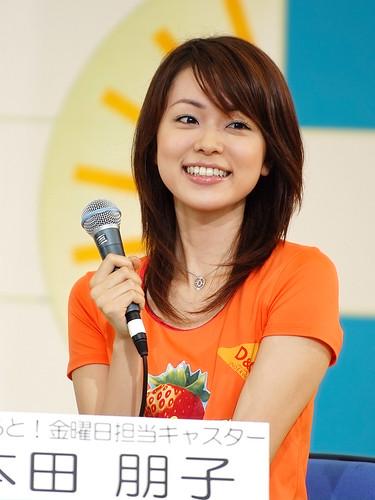 本田朋子 画像8
