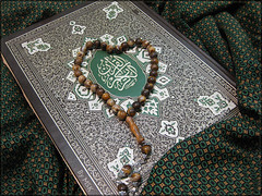 The Holy Quran (SaraMsk) Tags: brown green peace peaceful holy quran