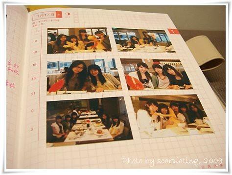 2009手帳本