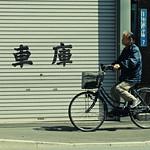 Tokyo 1695 thumbnail